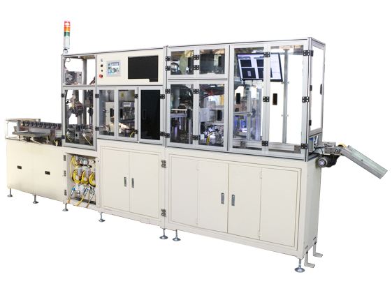 Bobbin Insulation Covering Servo Assembly Machine